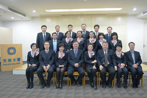 天信公司着力打造专业理财师队伍